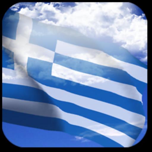 3D Greece Flag