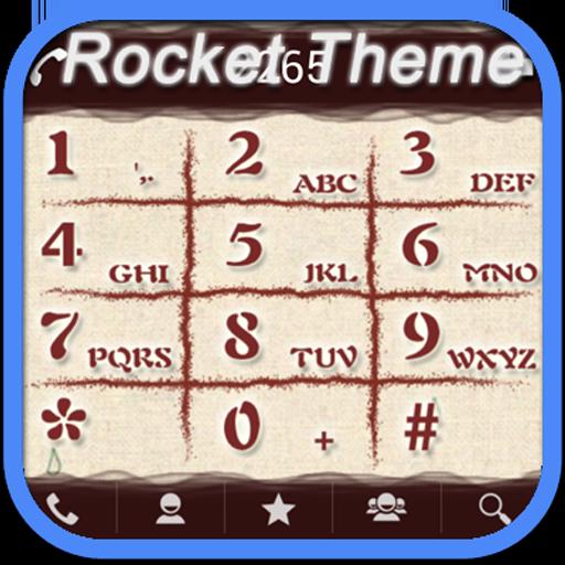 RocketDial Brown Theme LOGO-APP點子