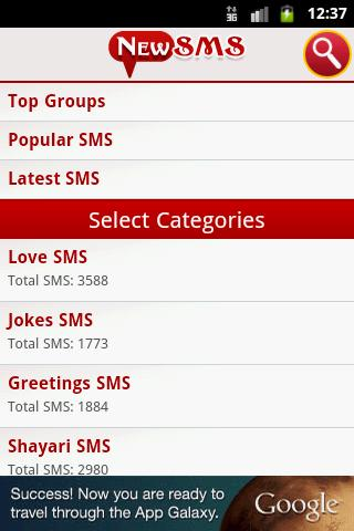 New SMS - Free SMS Collection