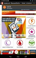 Screenshot of Thai Hot Deals Daily : รวมดีล