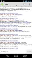 Screenshot of jTalk Messenger