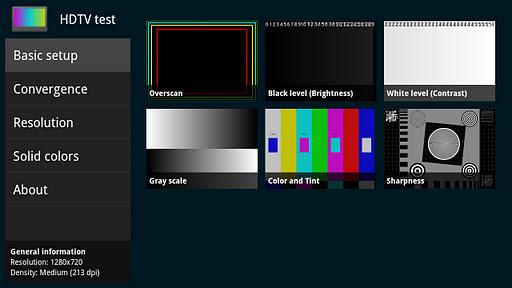 HDTV test