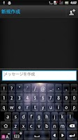 Screenshot of Space keyboard skin