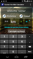 Screenshot of Runner Km/Min Calculator