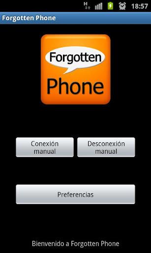 工具必備APP下載|Forgotten Phone 好玩app不花錢|綠色工廠好玩App