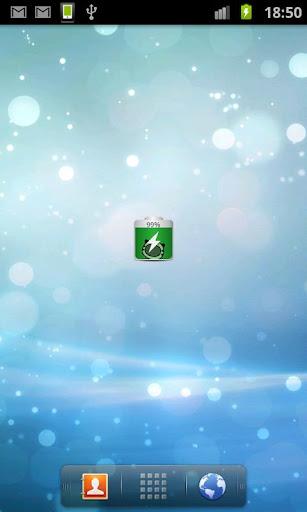 OSAMU battery LITE 工具 App-愛順發玩APP