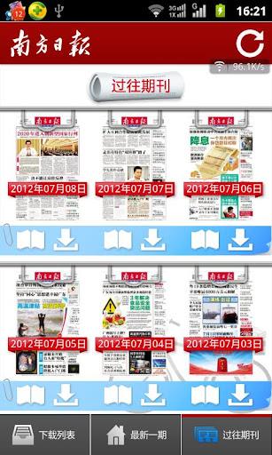 NFDaily Reader 960*540