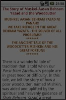 Screenshot of Muskel-Aasan Story - Shah Behr