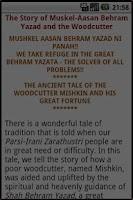 Screenshot of Muskel-Aasan Story - Shah Behr