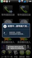 Screenshot of Lazy Phone Directory