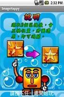 Screenshot of 圖圖樂(可自拍照片拼圖)