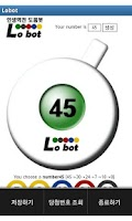 Screenshot of Lobot :: bot of lottery number