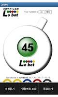 Screenshot of Lobot :: 인생역전 도움봇 (로또 번호 추천봇)