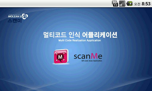 qrcode scan scanme