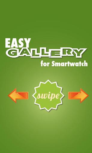 玩免費攝影APP|下載容易為Smartwatch畫廊 app不用錢|硬是要APP