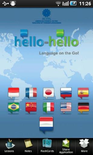 Hello-Hello 荷兰语 手机