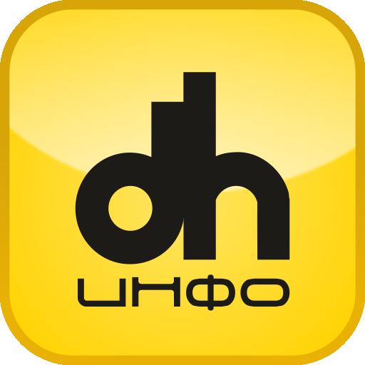 DH инфо LOGO-APP點子