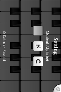 New Piano3 for Android - screenshot