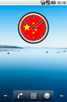 Screenshot of China Clock