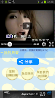 Screenshot of KTV (Chinese)