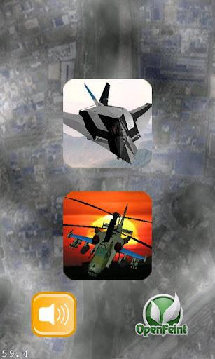 玩免費街機APP|下載導彈空戰 app不用錢|硬是要APP