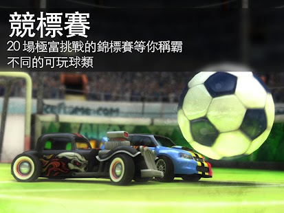 SoccerRally World Championship Screenshot