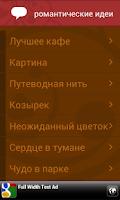 Screenshot of Игры для двоих