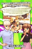 Screenshot of ★추천★ 요리 게임 : 마스터쉐프SE