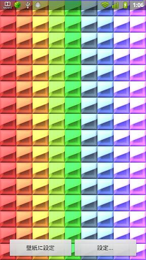 ColorTiles Wallpaper|玩個人化App免費|玩APPs