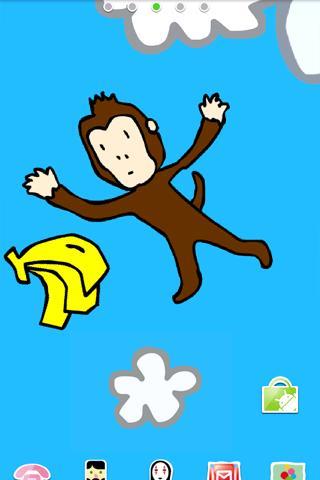 MonkeyBanana ライブ壁紙