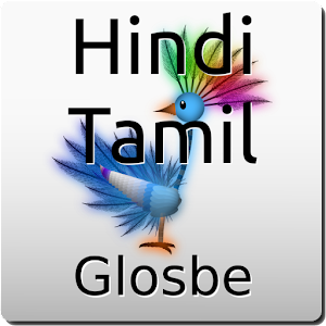Hindi-Tamil Dictionary - Average rating 3.700
