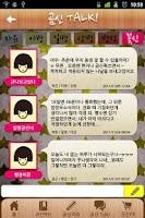 Screenshot of GOMUSIN