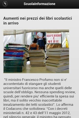 【免費新聞App】ScuolaInformazione-APP點子