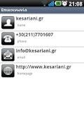 Screenshot of Kesariani GR
