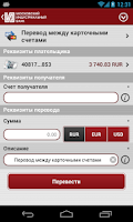 Screenshot of МИнБ