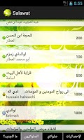 Screenshot of صلوات