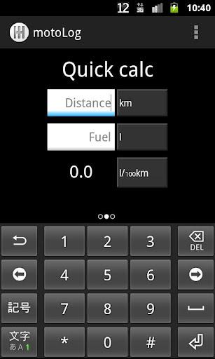 無料交通运输AppのmotoLog - Car Management|記事Game