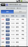 Screenshot of Train TimeTable