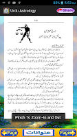 Screenshot of Urdu Astrology: Ap Kay Sitary