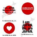 Japan tsunami quake charity 2 icon