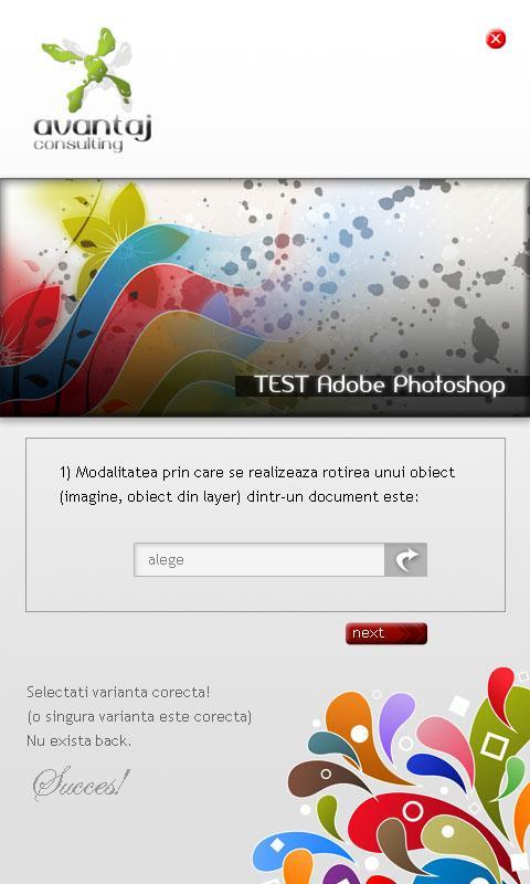 Тест для web дизайна