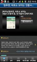 Screenshot of 예스24 북러닝 저자강연 동영상강좌