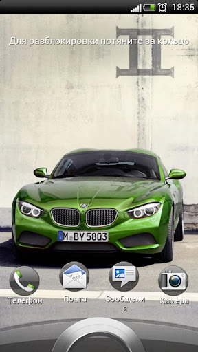 BMW Zagato Coup Live Wallpaper