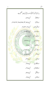dict cc dictionary free download