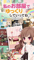 Screenshot of ポケットランド by@games:DL無料のきせかえアバター