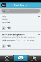 Screenshot of Learn Japanese Essentials FREE