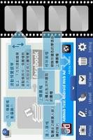 Screenshot of 臉書相片傳很大(Lite)