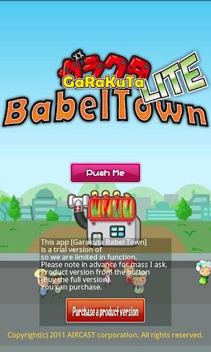 Garakuta BabelTown Free