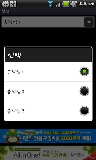 玩個人化App|白玉蘭現場背景系列1免費|APP試玩