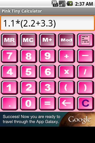 ピンクの小型電卓